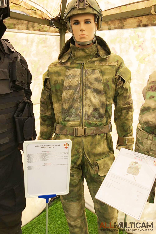 День передовых технологий правоохранительных органов РФ 2018
