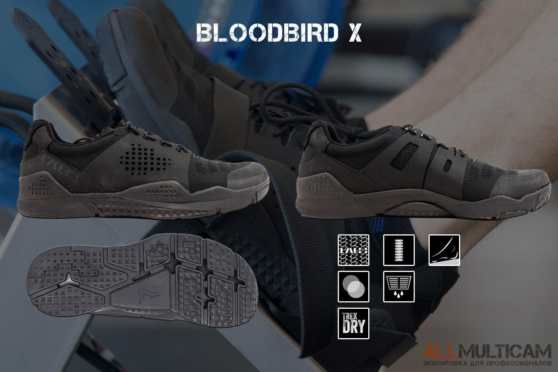 Кроссовки Bloodbird X LALO