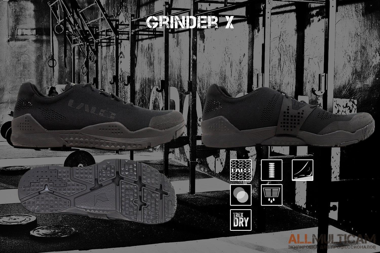 Кроссовки Grinder X LALO