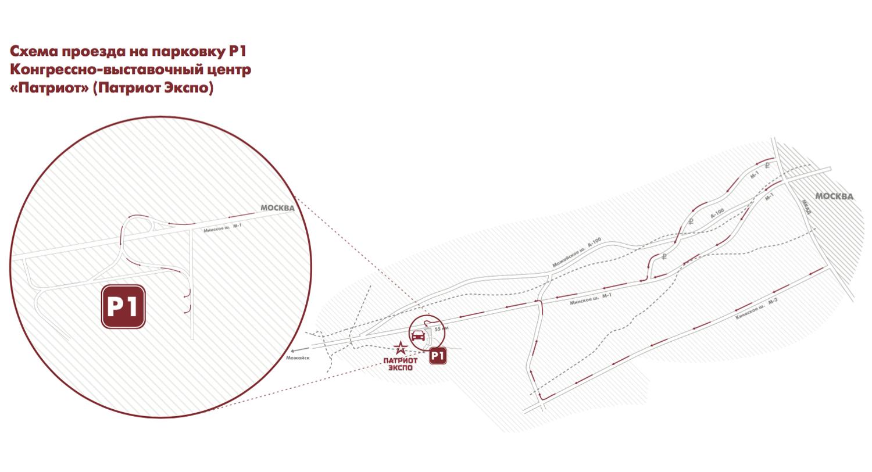 Схема проезда на парковку Р1