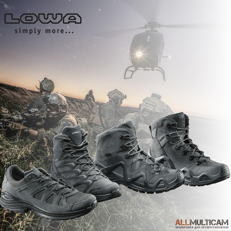 Каталог обуви Lowa 2018