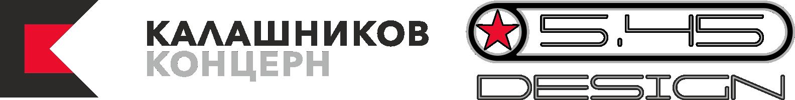 Концерн Калашников и 5.45 DESIGN-Logo.png