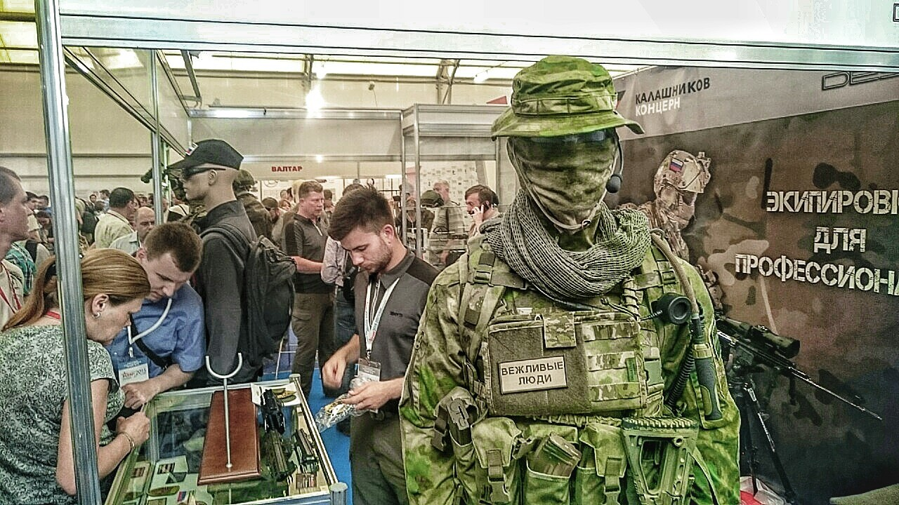 КОНЦЕРН_КАЛАШНИКОВ_И_5.45_DESIGN_на_выставке_Армия_2015__1_.jpg