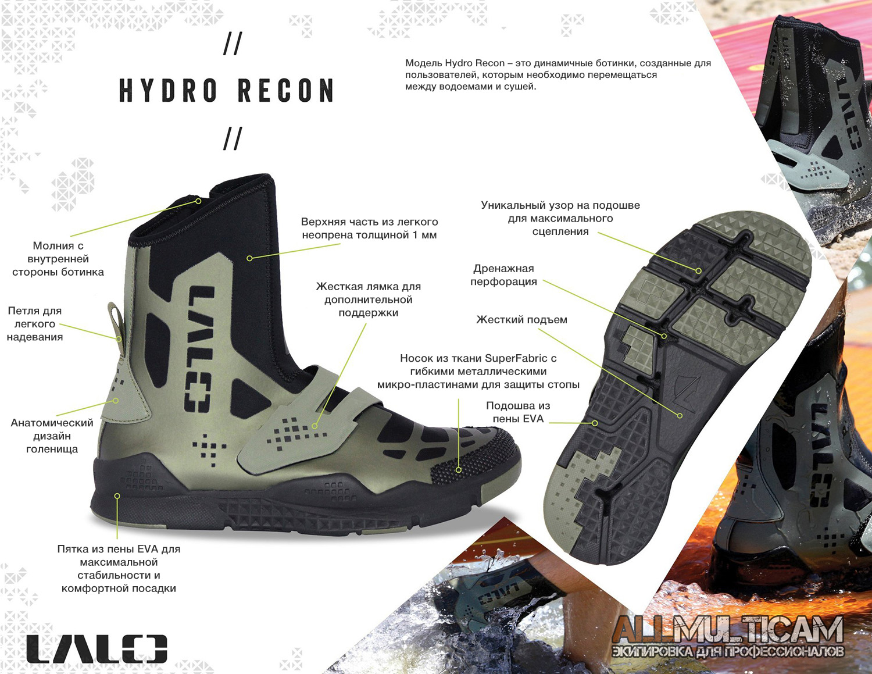Особенности Тактические ботинки BUD S Hydro Recon LALO Tactical