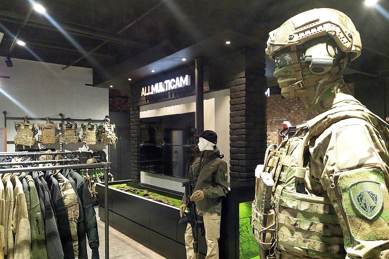 Магазин Тактического Снаряжения В Москве