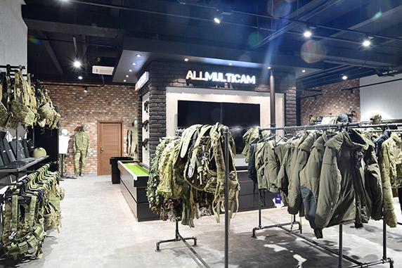 ALLMULTICAM | Центр экипировки спецназа
