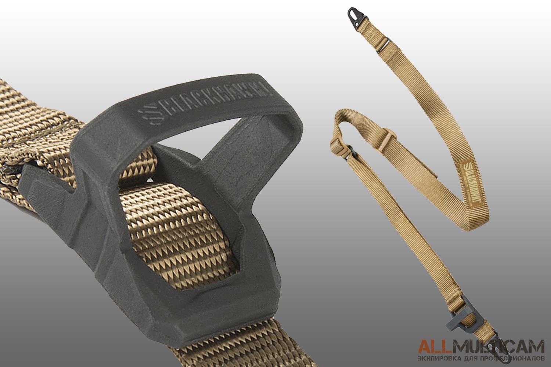 Новые оружейные ремни BLACKHAWK Multipoint Sling