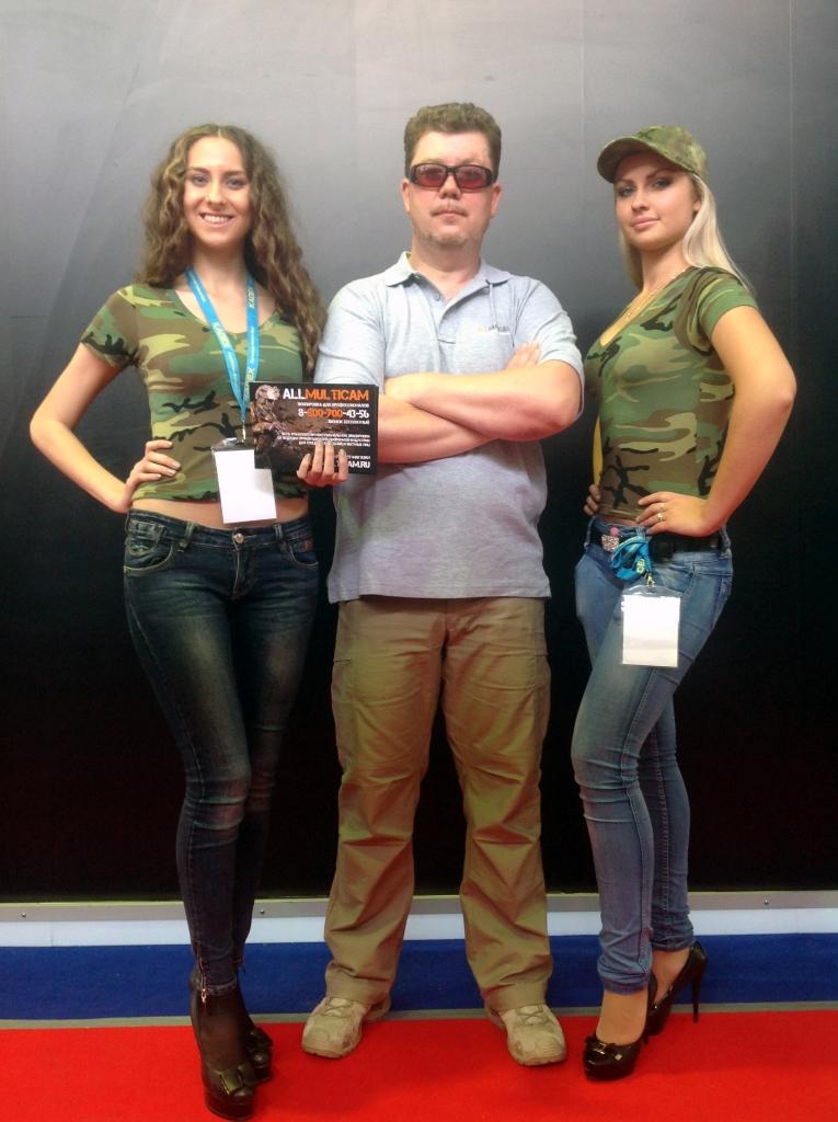 ALLMULTICAM на международной выставке Kadex 2014.