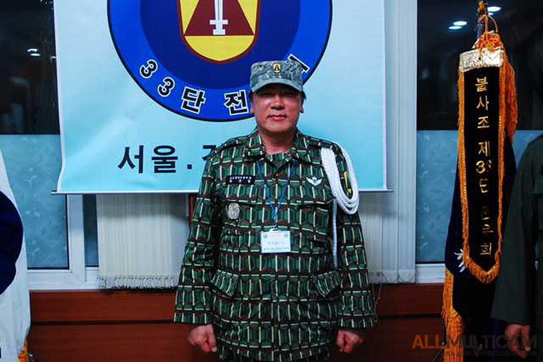 Камуфляжная форма реформы восстановления Южной Кореи
