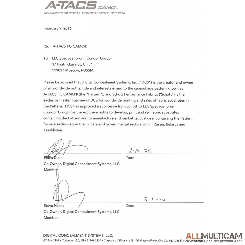 Эксклюзивные права на расцветку A-Tacs® FG