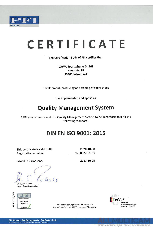 Сертификат Lowa