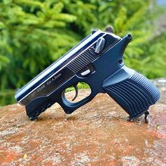 Тюнинг пистолета Ярыгина