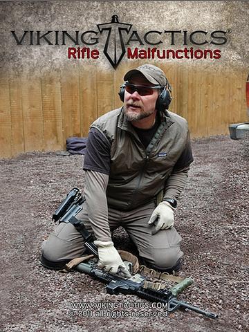 Руководство по быстрому устранению возможных неисправностей вашего оружия на DVD – купить с доставкой по цене 1390руб.
