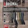 Тактические брюки Original Vertx – фото 5