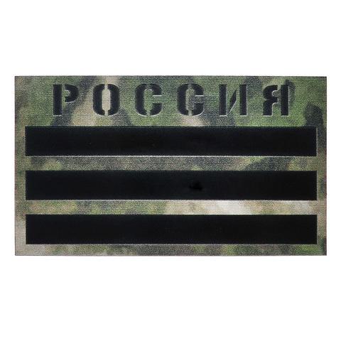 ИК шеврон 'ФЛАГ РОССИИ' – купить с доставкой по цене 1 690р