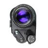 Многофункциональный прибор ночного видения COT NVM-14 BC – фото 7