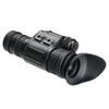 Многофункциональный прибор ночного видения COT NVM-14 BC – фото 1