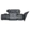 Многофункциональный прибор ночного видения COT NVM-14 BC – фото 3