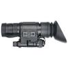 Многофункциональный прибор ночного видения COT NVM-14 BC – фото 4