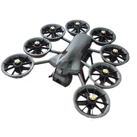 Беспилотный летательный аппарат Air 170X - OperA – купить с доставкой по цене 999 000р