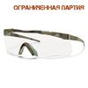 Тактические очки Aegis Echo II Smith Optics – фото 10