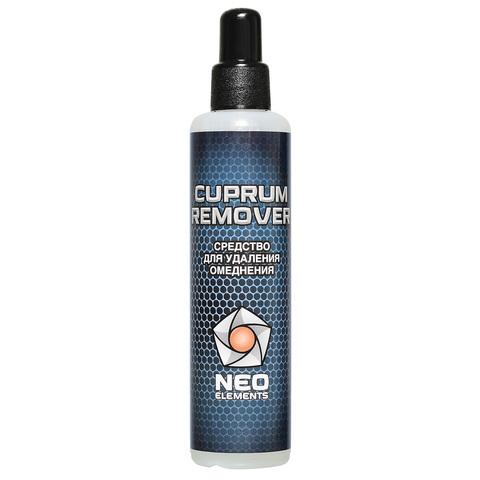 Средство для удаления омеднения NEO Elements – купить с доставкой по цене 310руб.