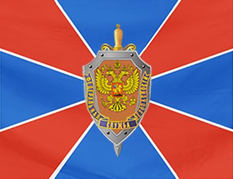 3D Магнит 'ФСБ России' – купить с доставкой по цене 105р