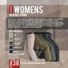 Женские тактические брюки Original Vertx – фото 5
