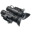 Очки ночного видения NVG-28 BC (3А) СОТ – фото 1