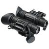 Очки ночного видения NVG-28 BC (3А) СОТ – фото 2