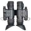 Очки ночного видения NVG-28 BC (3А) СОТ – фото 3