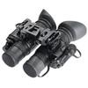 Очки ночного видения NVG-28 BC (3А) СОТ – фото 5