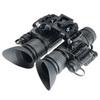 Очки ночного видения NVG-28 BC (3А) СОТ – фото 6