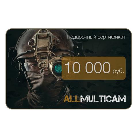 Подарочный сертификат номиналом 10 000 рублей – купить с доставкой по цене 10 000р