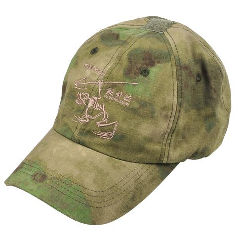 Тактическая кепка Skull Frog Tactical Performance – купить с доставкой по цене 2 410 р