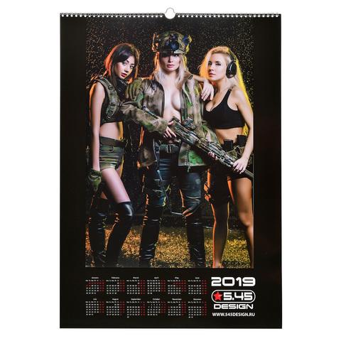 Календарь на 2019 год 5.45 DESIGN – купить с доставкой по цене 690руб.