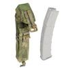 Универсальный подсумок закрытого типа для 1 магазина пистолета-пулемета 5.45 DESIGN – фото 12