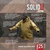 Тактическая куртка Solid Smock Vertx