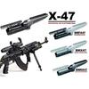Комплект тюнинга X 47 TDI Arms – фото 7