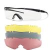 Тактические очки Aegis Echo II Smith Optics – фото 3