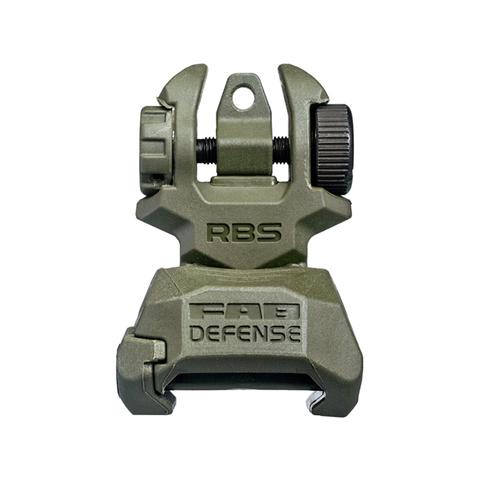 Полимерный целик на планку Пикатинни RBS Fab-Defense – купить с доставкой по цене 4 150р
