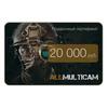 Подарочный сертификат номиналом 20 000 рублей