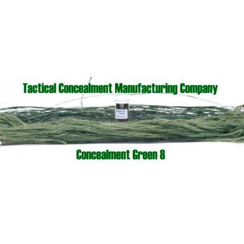 Маскировочная краска для ткани Concealment Green 8 Tactical Concealment – купить с доставкой по цене 7990руб.