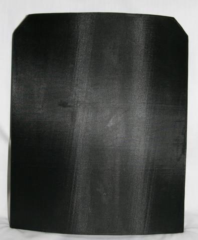 Бронеэлемент (материал высокомолекулярный полиэтилен) ГК 'Кондор' – купить с доставкой по цене 21 890р