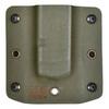 Подсумок из Kydex под 1 магазин Пистолета Ярыгина 5.45 DESIGN – фото 2