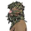 Маскировочная сетчатая маска-балаклава LLCS Jack Pyke
