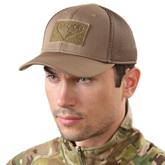 Тактическая кепка с сеткой меш Condor
