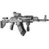 Пистолетная прорезиненная рукоятка AGR-47 для AK 47/74/Сайга Fab-Defense – фото 8