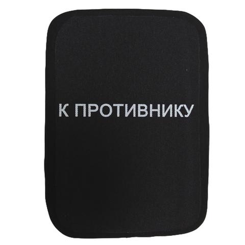 Боковые бронеэлементы 'БКК 05' Bear Force – купить с доставкой по цене 32 390р