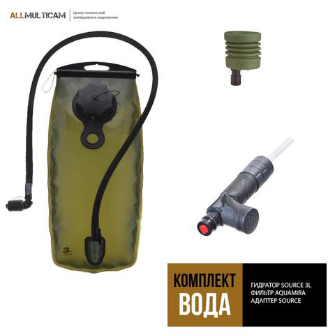 Комплект 'ВОДА' – купить с доставкой по цене 7 750р